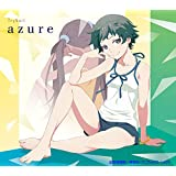 azure(期間生産限定アニメ盤)