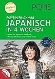 PONS Power-Sprachkurs Japanisch in 4 Wochen: Lernen Sie Japanisch mit Buch, 2 Audio+MP3-CDs und Online-Tests