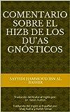 img - for Comentario sobre el Hizb de los Du'as Gn sticos (Spanish Edition) book / textbook / text book