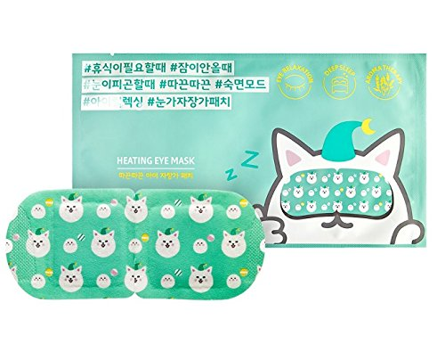 [Etude House - Heating Eye Mask for men and woman - Eye Area - Eye Relaxation - Deep Sleep - Aroma Therapy - Night Eye Mask - Facial] (Primark Halloween Costumes Uk)