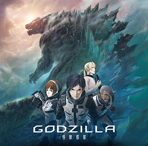 Animation Eiga (Godzilla Kaijuu Wakusei) Shudaika O.S.T.