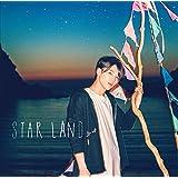 STAR LAND(初回限定グッズ盤)(ラバーバンド付)