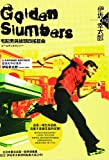 GOLDEN SLUMBERS-Home Delivery men with Beatles lullaby(Chinese Edition)