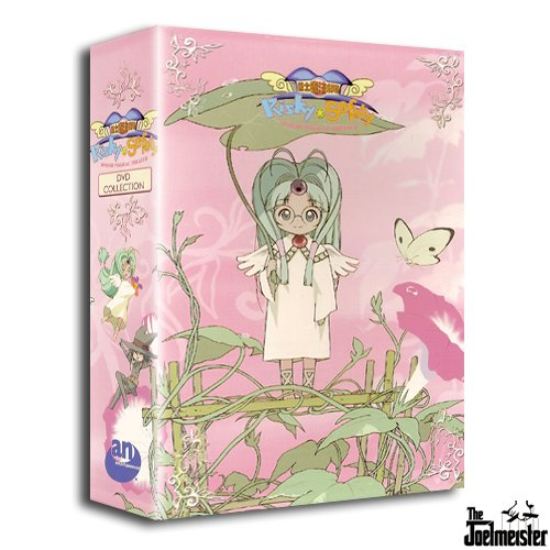 Omishi Magical Theater: Risky Safety Limited Edition Box Set