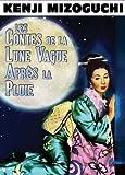 """Afficher """"les contes de la lune vague après la pluie"""""""