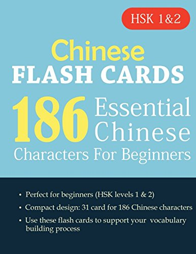 Chinese Flash Cards: 186 Essential Chinese Characters For Beginners (Learning Chinese For Beginners) ()
