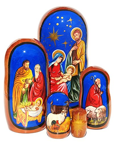 "Great Russian Gifts Nativity Jesus 5 Piece Russian Religious 4.5"" Christian Faith Babushka Nesting Doll Baptism Gift"