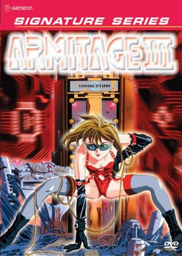 Armitage III: OVA