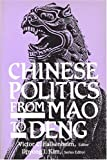 Chinese Politics from Mao Deng (China in a New Era), Victor C. Falkenheim, 0943852722