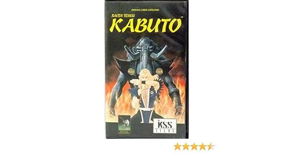 Amazon.com: Raven Tengu Kabuto (Kabuto the Golden Eye ...