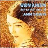 WOMANISM II