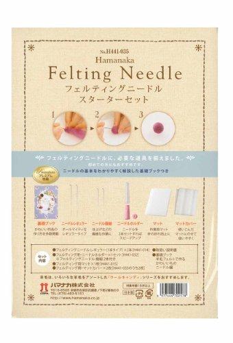 Hamanaka needle felting starter set (japan import)