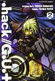 Hack/G.U.+ vol. 2
