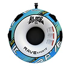 Rave Blade 1-Rider Towable