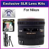 Sigma 4.5mm f/2.8 EX DC HSM Circular Fisheye Lens with 7 Year Warranty + Extras For NIKON D7100, D7000, D5200, D5100, D3200, D3100, D3000, D800, D700, D600, D300S, D300, D4 and D3X Digital SLR Cameras