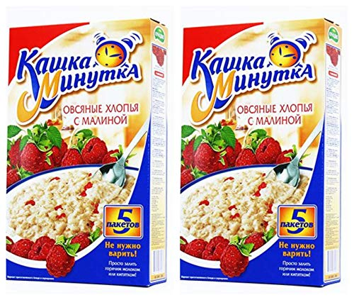 Kashka Minutka Instant Oatmeal Cereal with Raspberry 6.53oz Pack of 2 From Russia