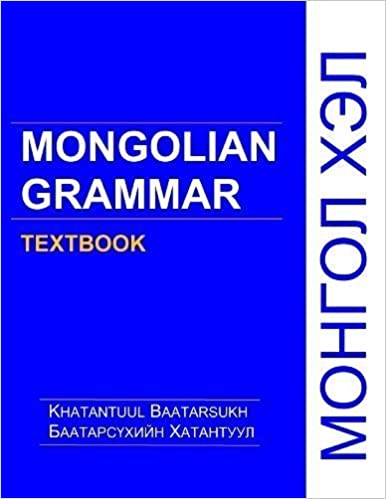 Mongolian grammar textbook khatantuul baatarsukh 9780615311548 mongolian grammar textbook khatantuul baatarsukh 9780615311548 amazon books fandeluxe Choice Image