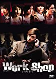 work shop [DVD]