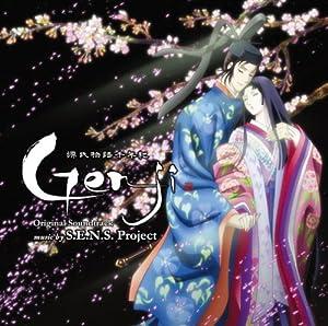源氏物語千年紀 Genji CD