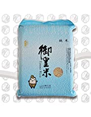 Tenno Premium Brown Rice - 2kg