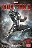 Iron Man 3 Prelude #1 - Custom Edition with Adi Granov Cover of War Machine for Regal Cinemas