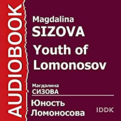 Youth of Lomonosov [Russian Edition]