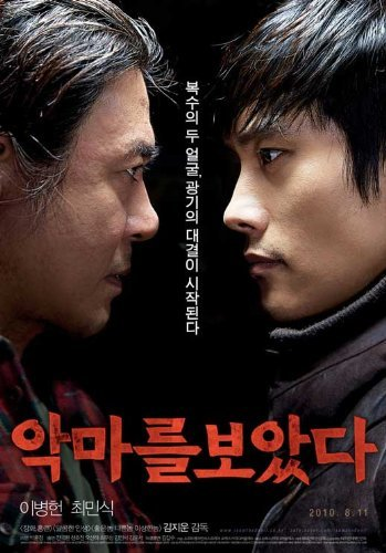 I Saw the Devil POSTER Movie (11 x 17 Inches - 28cm x 44cm) (2010) (Korean Style C) (Saw Devil I The)