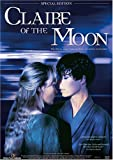 Claire of the Moon - Special Edition