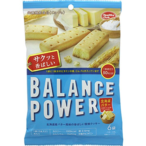 Balance Power Hokkaidou butter(Pack of 12) by Hamada Conference project Co., Ltd.