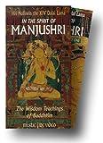 In the Spirit of Manjushri [VHS]