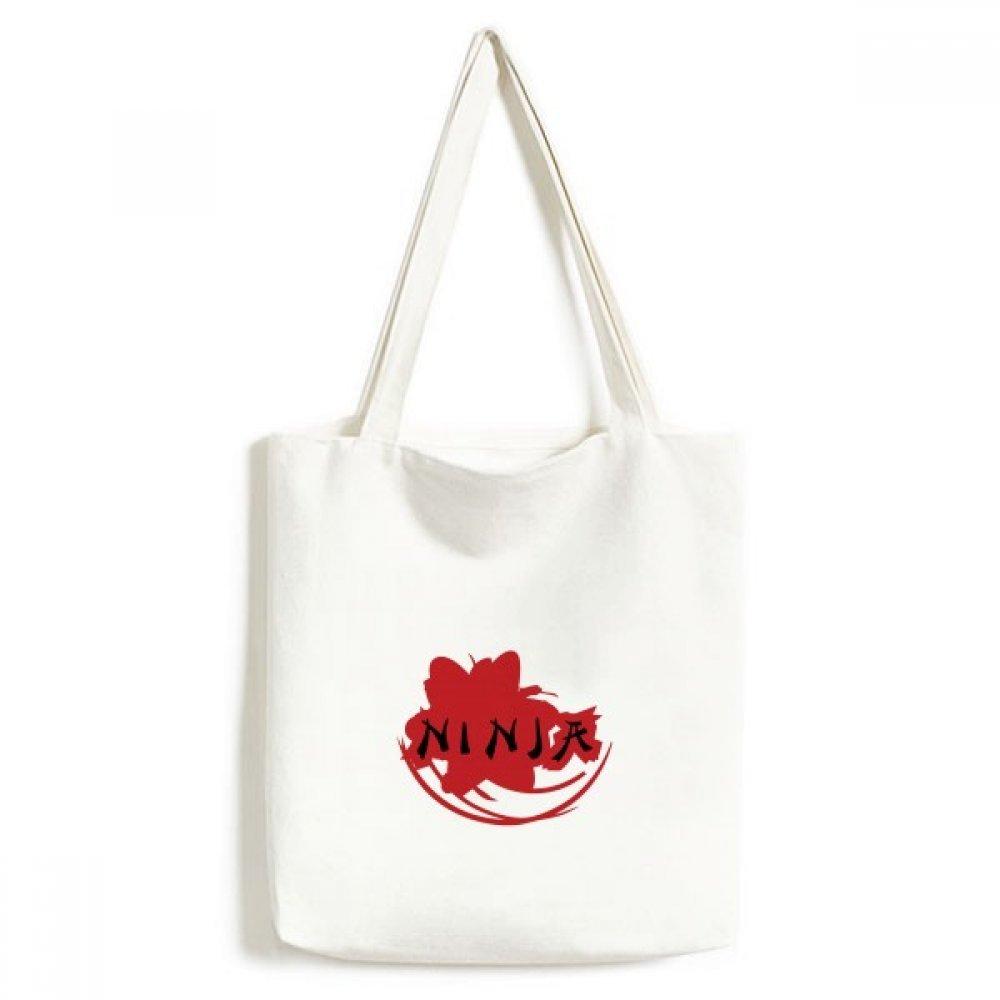 Japón Ninja palabras Sakura silueta diseño de moda bolsa de ...