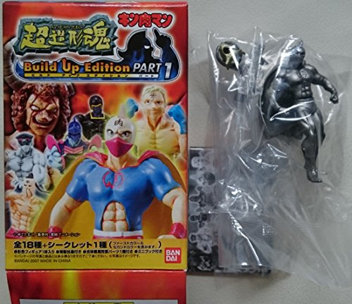 超造形魂 キン肉マン ビルドアップエディションPART1 キン肉マン 2ndカラー