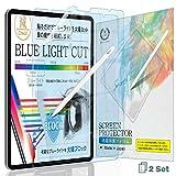 BELLEMOND iPad 10.2 (2019) 7th Generation Ultra-Thin Blue Light Cut PET Protective Film - Made in Japan - Reduces Eyestrain & Eye Damage - IPD102BBLC - 2PCS (Color: Transparent, Tamaño: iPad 10.2 Inch (2019))