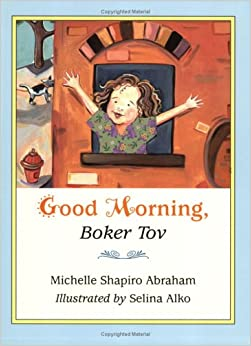 Good Morning: Boker Tov