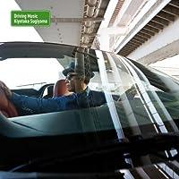 杉山清貴 / Driving Music[DVD付初回限定盤]の商品画像