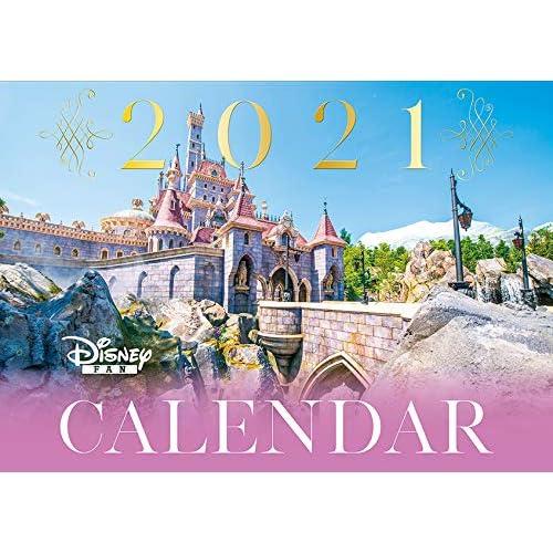 Disney FAN 2021年2月号 付録