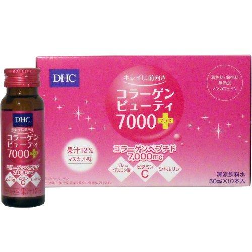 DHC Collagen Beauty 7000 (50ml × 10p)