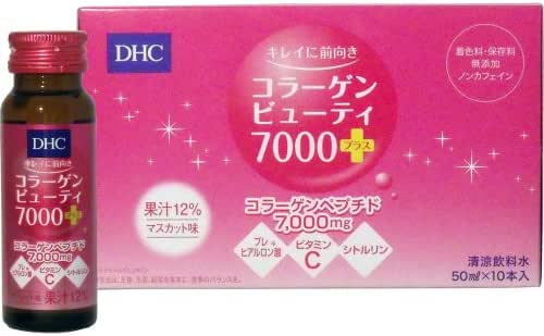 DHC Collagen Beauty 7000 (50ml × 10p)