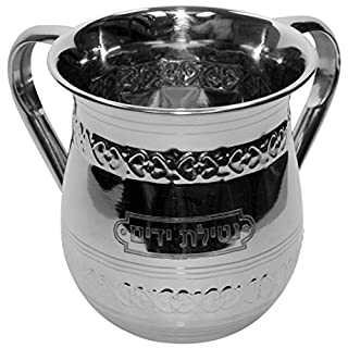 Majestic Giftware WC11581 Stainless Steel Wash Cup, 5.5""