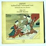 Japan: Traditional Vocal & Instrumental Music - Shakuhachi, Biwa, Koto, Shamisen [Vinyl]