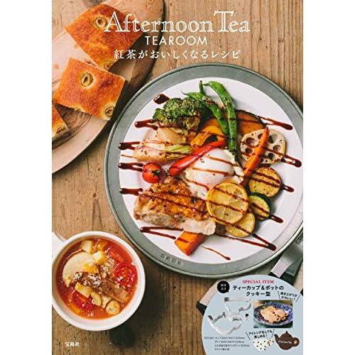 Afternoon Tea TEAROOM 画像