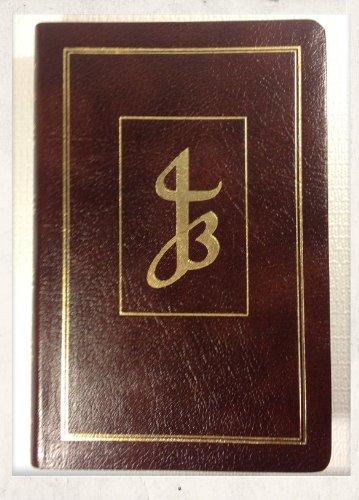 THE NEW JERUSALEM BIBLE GENUINE BONDED LEATHER (1985) FLEXIBLE BINDING (THE NEW JERUSALEM BIBLE GENUINE BONDED LEATHER)
