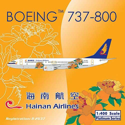 hainan-airlines-737-800-b-2637-orange-flowers-1400-ph4chh902