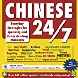 Chinese 24/7, Albert Wolfe, 1933330821