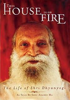 Siva Vidya Ratnakaram (Includes a Detailed Description of Each and