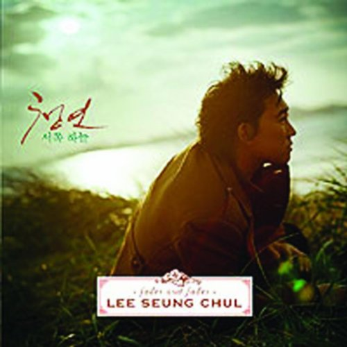 blue by lee seung-chul on amazon music
