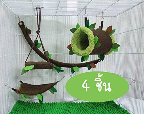 4 pie (Honey Bee Costumes Purse)