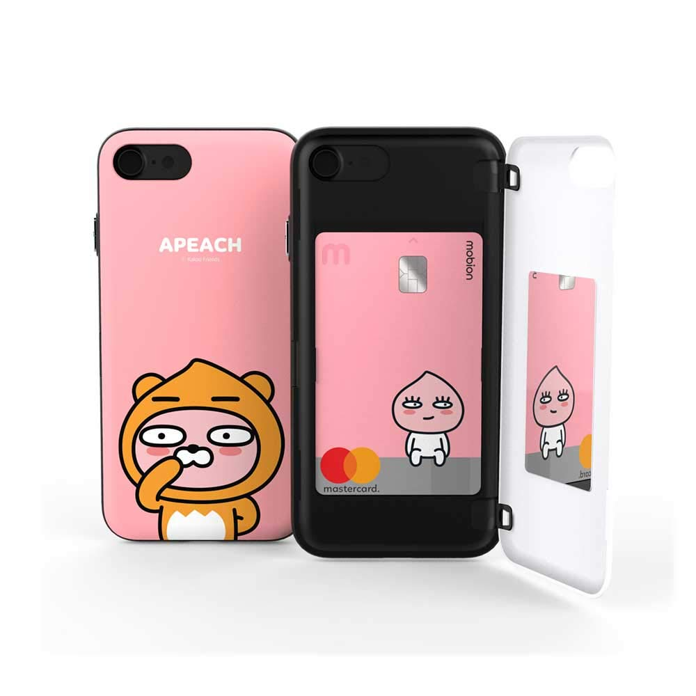 new concept cb4cc 3227d New Cover Skin Kakao Friends Door Bumper Cell Phone Case Samsung Galaxy  Note 8 (Ryan Apeach)