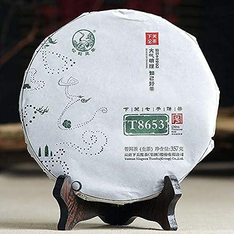 2015 Yr Xia Guan Tuocha Raw Puer T8653 Shen Puer 357g Puer Organic Puer Tea Sheng Puerh Tea Cake