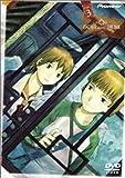 灰羽連盟 COG.3 [DVD]